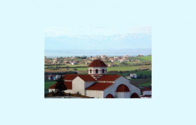 Ορισμός του οικισμού Επανομής ως ιστορικής έδρας του Δήμου Θερμαϊκού