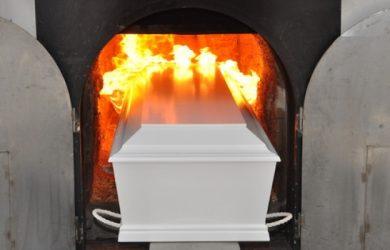 Το πρώτο ιδιωτικό Κέντρο Αποτέφρωσης Νεκρών (ΚΑΝ)