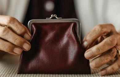πληρωμή συντάξεων δημοσίου ΙΚΑ ΟΑΕΕ ΝΑΤ ΟΓΑ ΕΤΑΑ επικουρικές