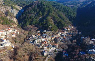 Επίδομα ενίσχυσης οικογενειών ορεινών και μειονεκτικών περιοχών μέσω των ΚΕΠ