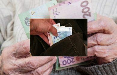 Πληρωμή συντάξεων ΕΦΚΑ, δημοσίου, ΙΚΑ, ΟΑΕΕ, ΝΑΤ, ΟΓΑ, ΕΤΑΑ, Επικουρικές